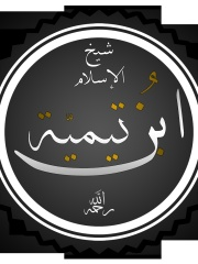 Photo of Ibn Taymiyyah