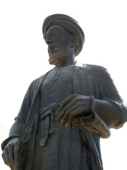 Photo of Al-Khalil ibn Ahmad al-Farahidi