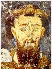 Photo of Stefan the First-Crowned