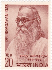 Photo of Bhagwan Das