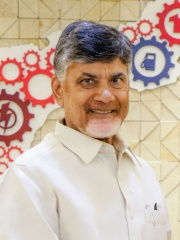 Photo of N. Chandrababu Naidu
