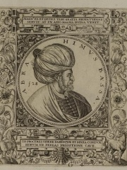 Photo of Pargalı Ibrahim Pasha
