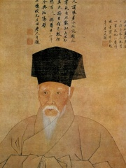 Photo of Shen Zhou