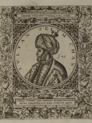 Photo of Selim II