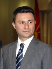 Photo of Nikola Gruevski
