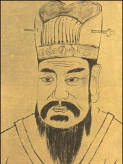 Photo of Wang Mang