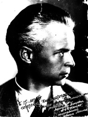Photo of Alexander Dovzhenko