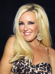 Photo of Bridget Marquardt