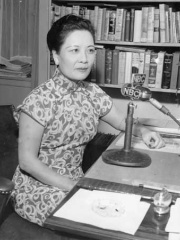 Photo of Soong Mei-ling
