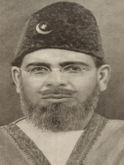 Photo of Mohammad Ali Jauhar