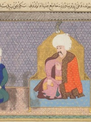Photo of Piri Mehmed Pasha