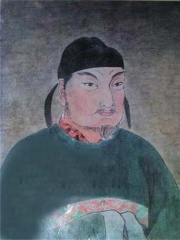 Photo of Emperor Zhaozong of Tang