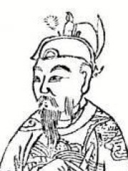 Photo of Emperor Xizong of Tang
