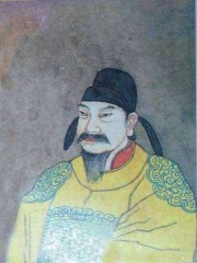 Photo of Emperor Yizong of Tang