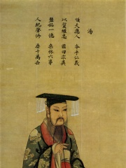 Photo of Tang of Shang
