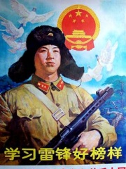 Photo of Lei Feng