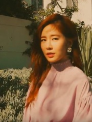 Photo of Yoo In-na