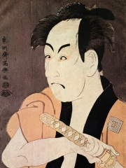 Photo of Sharaku