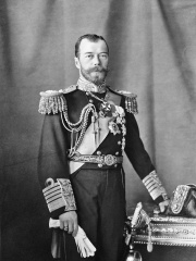 Photo of Nicholas II of Russia