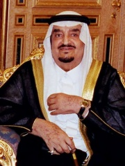 Photo of Fahd of Saudi Arabia