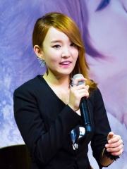 Photo of Younha