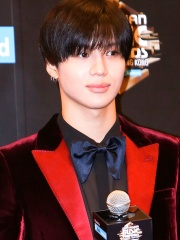 Photo of Lee Tae-min