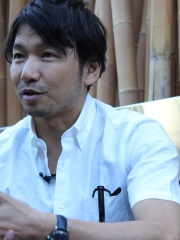 Photo of Fumito Ueda