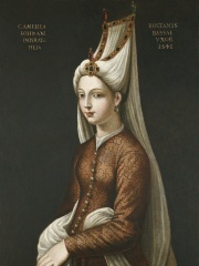 Photo of Mihrimah Sultan
