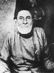Photo of Ghalib