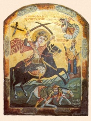 Photo of Saint Mercurius