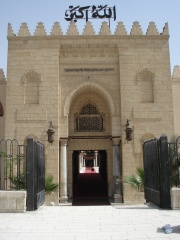 Photo of Amr ibn al-As