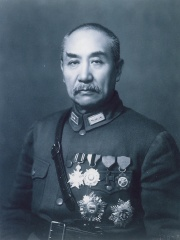 Photo of Yan Xishan