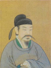 Photo of Emperor Xianzong of Tang