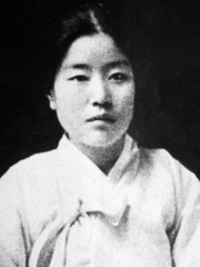 Photo of Na Hye-sok