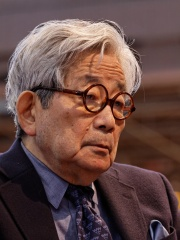 Photo of Kenzaburō Ōe
