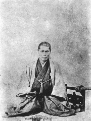 Photo of Kondō Isami