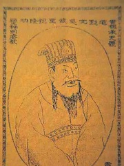 Photo of Sejo of Joseon