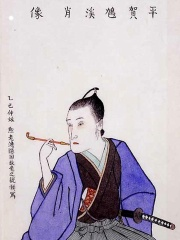 Photo of Hiraga Gennai