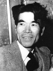 Photo of Eiji Yoshikawa