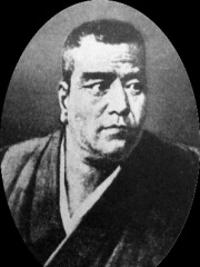 Photo of Saigō Takamori