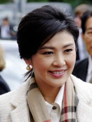 Photo of Yingluck Shinawatra