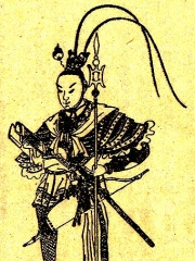 Photo of Lü Bu