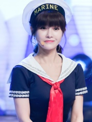 Photo of Jeon Boram