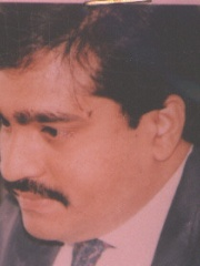 Photo of Dawood Ibrahim