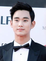 Photo of Kim Soo-hyun