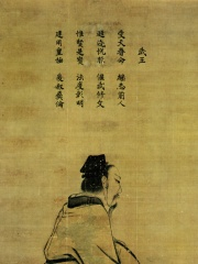 Photo of King Wu of Zhou