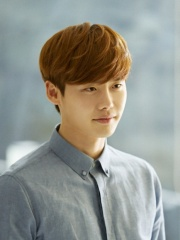 Photo of Lee Jong-suk