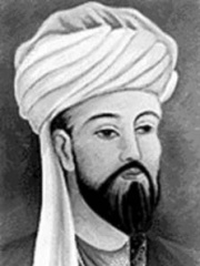 Photo of Nasir al-Din al-Tusi