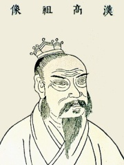 Photo of Emperor Gaozu of Han