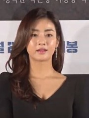 Photo of Kang So-ra